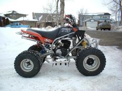 blaster with 250R shock